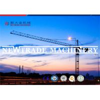 Quality Shocking Price 6 Tons 50m Span Construction Tower Cranes Used in Building Construction for sale