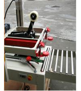 China Carton box sealing tape machine from china coal group on sale