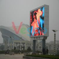 Quality P5 Outdoor Full color LED Display for sale