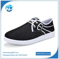 Buy cheap new design shoesfor sale fashion cool mesh casual sneakers men from wholesalers