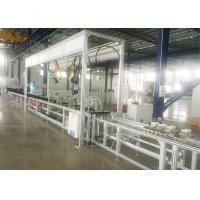 Quality Semi - Automatic Reversal Machine For Compact Busbar Assembly for sale