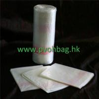 Quality PVA hot water soluble laundry bag dissolvable laundry bag for sale