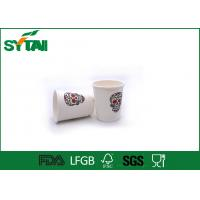 Best Food Grade Waterproof Biodegradable Paper Cups / 10oz Insulated Paper Coffee Cups wholesale