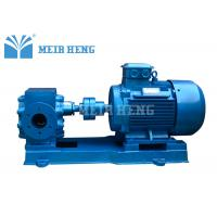 Quality RCB CI SS Oil Transfer Pump Heat Preservation Rotary Gear Pump for sale