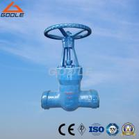 Quality Pressure Seal Power Station Gate Valve (GAZ60Y) for sale
