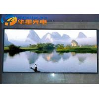 China Indoor LED Video Wall LED Display P4/P5/P6/P7.62 with Led Display Novastar Control System on sale