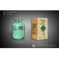 Quality R22 Refrigerant Gas in 30LB Cylinder Packing Factory Price For Pure Gas R22 for sale