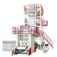 Quality 3-7 Layers Plastic Film Blowing Machine Traction Rotary High Transparency Double Rewinders for sale