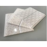 Quality White PVC Cladding Waterproof Wall Board Panels 20cm / 8 Inch OEM Service for sale
