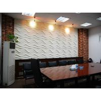 Wall 3d Panel Decor Images Images Of Wall 3d Panel Decor