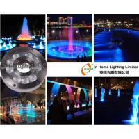 Buy cheap RGB 9W / 27W Underwater LED Fountain Lights with RF Controller / LED Pond Lights from wholesalers