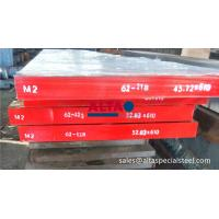 Buy cheap DIN 1.3343 / AISI M2 High Speed Steel, 1.3343/M2/SKH51 ESR steel plates, 1.3343 from wholesalers