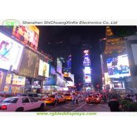 China 8m*3m outdoor p8 smd3535 large advertising led screen mounting on the wall on sale