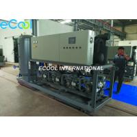 China EPBH4-15  60HP Compressor Rack Refrigeration Unit System and Cold Rooms on sale