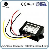 China 12vdc to 24vdc 1A 2A 3A waterproof power supply on sale