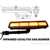 Quality Industrial infrared gas burner,gas infrared burner HD162 for sale