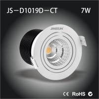 Buy 180degree rotatable 7W led Japan imported citizen chip cob downlight led boat at wholesale prices