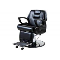 """Quality Custom All Purpose Salon Barber Chair 38"""" Height For Man , Pu Leather Materials for sale"""