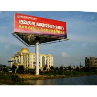 China Outdoor Display Street Highway Billboards Advertising With Anti-Rust Surface on sale