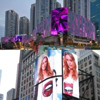 Quality P16mm Outdoor Full Color LED Display With Synchronous / Asynchronous Control for sale