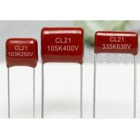 CL21 Metallized Polyester Film Capacitor
