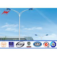 Best Shockproof 1.5M Double Cross Arm Solar Power Light Pole For Parking Area wholesale