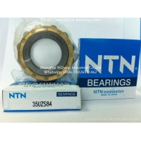 Buy cheap NTN Overall Eccentric Bearing 35UZS84 from wholesalers