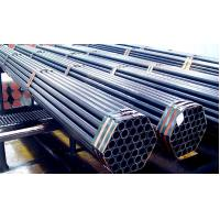 Quality ASTM A53  Welded ERW Steel Pipe St37-2, St52-3 , ERW Tubes ,WATER PIPE for sale