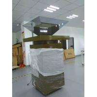 China 360 Degree Inverted Holographic Display Box 3D For Carton / Electric 3 * 3 * 1.5 M on sale