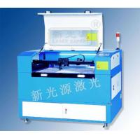China High Precision Laser Cutting Machine for Toy Patch , Woven Label on sale