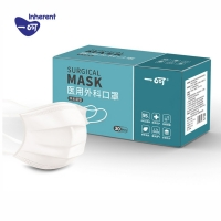 Quality Skin Friendly Single Use Earloop Surgical Mask for sale