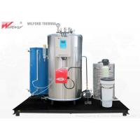 China Best Price Diesel Oil Fired Steam Boiler For Industry for sale
