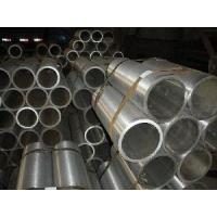 Quality ASTM A519 Seamless Mechanical Tubing for sale
