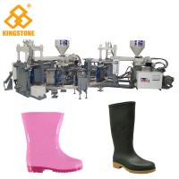 Quality Three Color Full Plastic Rain Boot Making Machine For PVC / TPR Raw Material for sale