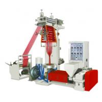 Quality Mini Double Colors Strip Plastic Film Blowing Machine FB-F Smooth Surface for sale