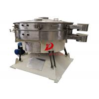 Quality Large Capacity 1 - 6 Layers Silica Sand Tumbler Screener Sifter Machine for sale