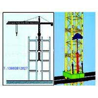 Quality inside climbing tower crane for sale