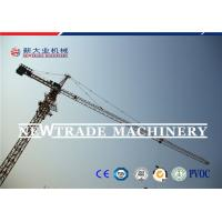 China 10 Ton Traveling And Moving Flat Top Construction Tower Crane Self-climbing on sale