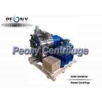 China Pellet Spin Filtration Separator - Worm Centrifuge For Copper Sulphate on sale