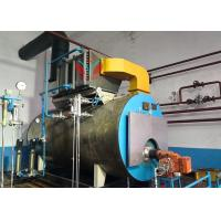 Quality Automatic Industrial Oil Fired Steam Boiler For Brewery Factory High Efficiency for sale