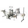 Buy cheap Mattress Zipper Sewing Machine from wholesalers