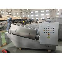 Quality Durable Screw Press Dewatering Machine Automatic Operation Heavy Duty for sale