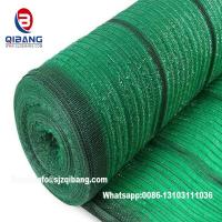 Quality 100% New HDPE Sun Agricultural Green Shade Net for sale