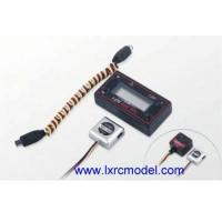 Buy cheap KDS900 GYRO from wholesalers