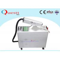 China 50 Watt Laser Rust Removal Machine With Gun , Laser Rust Cleaning Machine CE Certificate for sale