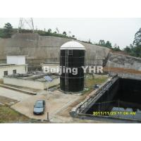 China Organic Wastewater Anaerobic Digestion Tank Glass Fused To Steel UASB Reactor on sale
