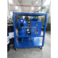 Quality Upgraded Hydralic Oil Purifier Machine 6000lph for Oil Dehydration and Regeneration for sale
