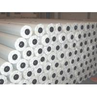 Quality outdoor pvc flex banner material for sale