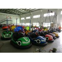 Quality Sky Net Model Kiddie Bumper Cars Green / Red / Blue / Yellow Color For Theme Park for sale