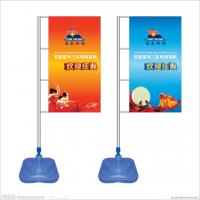 Quality Promotional 3m Telescopic Beach Flag Banner Sublimation Printing with Water Filled Base for sale